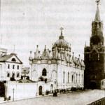 Вознесенский собор в кремле.Фото 1884г