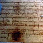 Грамота инокини Марфы первый писменный документ о Лыткарино