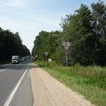 Въезд в Лыткаринский лес