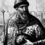 1860-е гг. Василий Иванович Шуйский - русский царь