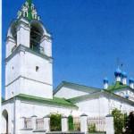 Церковь  Рождества Пресвятой Богородицы в с. Верхнее  Мячково