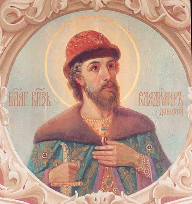 Князь Владимир Андреевич Храбрый