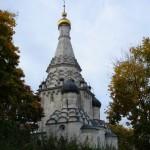 Церковь Пребражения Господня в селе Остров