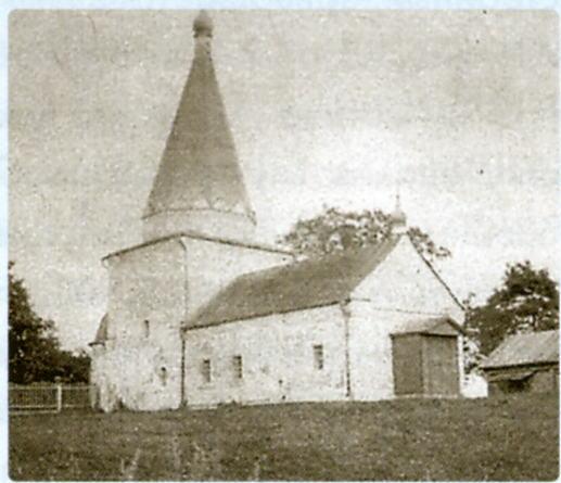 Церковь в Петровское. Фото нач. XX в.
