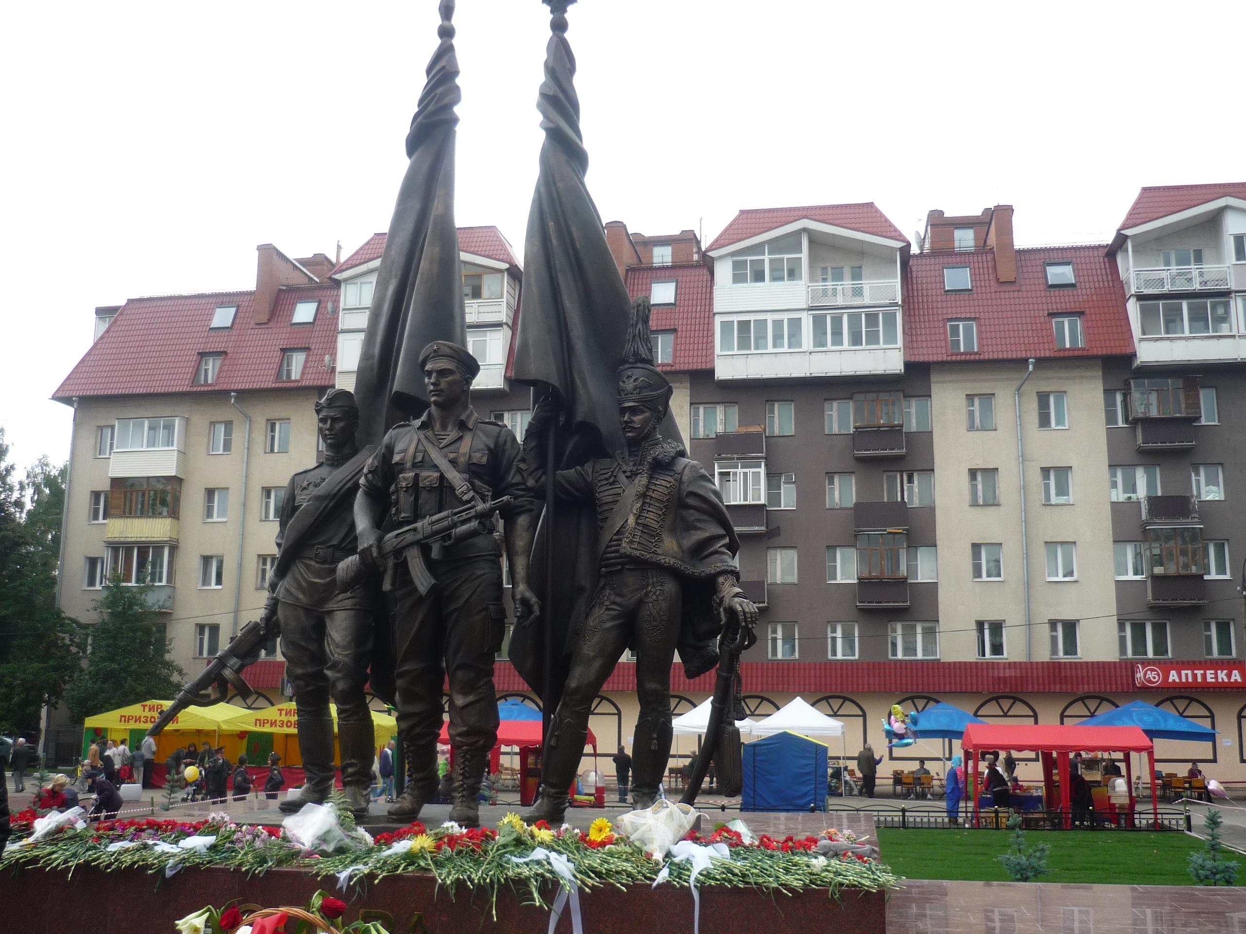 Памятник Защитникам Отечества в Лыткарино