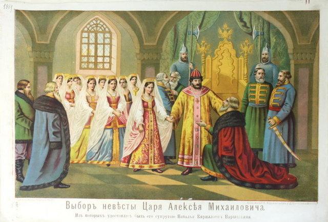 Выбор невесты царя Алексея Михайловича