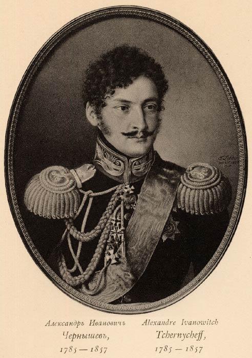 Чернышев Александр Иванович