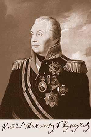 Голенищев-Кутузов