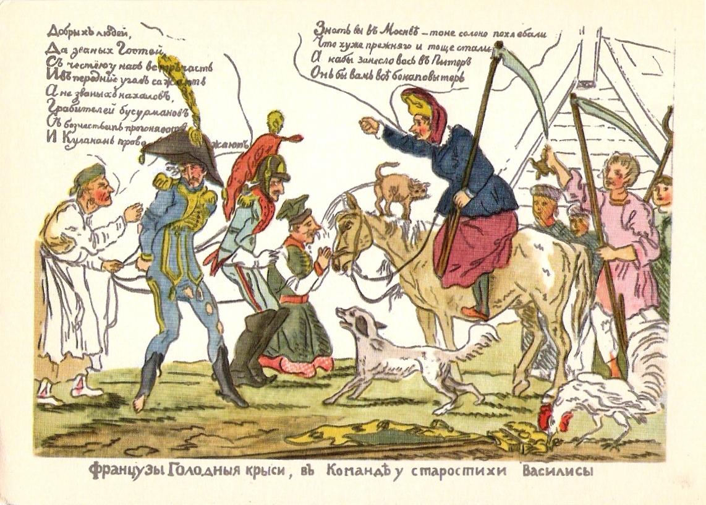 равюра на дереве А. Венецианова. 1812 г.