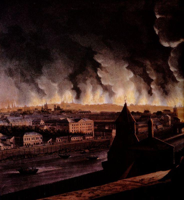 Пожар 1812 в Москве