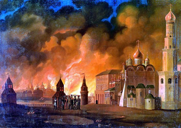 Пожар в Москве 1812 года