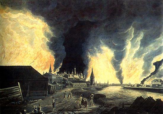 Пожар в Москве в сентябре 1812 г