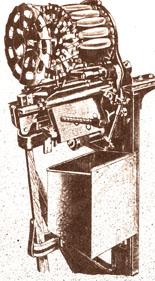 Автоматический ткацкий станок Нортропа