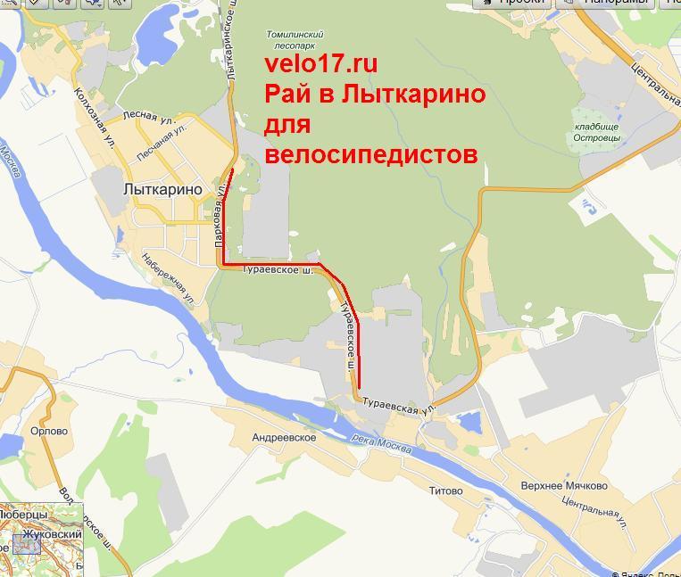 Из Лыткарино в Тураево