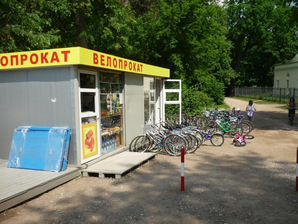 """Велопрокат в ПКиО """"Кузминки"""""""