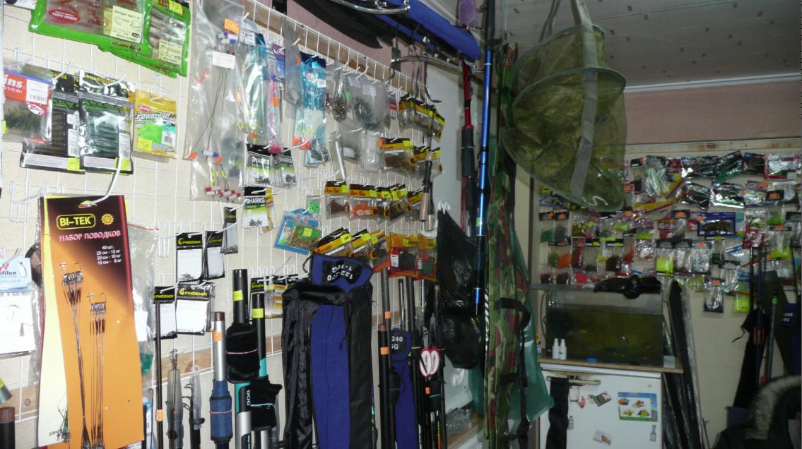 Магазин для рыбаков. Ул. Коммунистическая