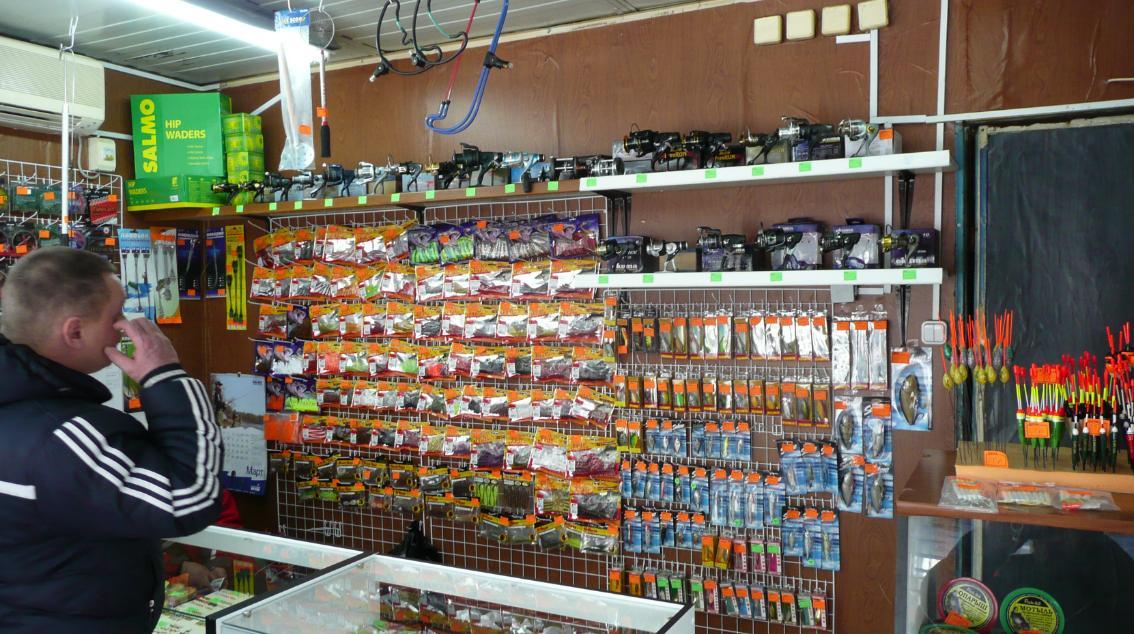 В магазине Рыболов на ул. Песчаной в Лыткарино