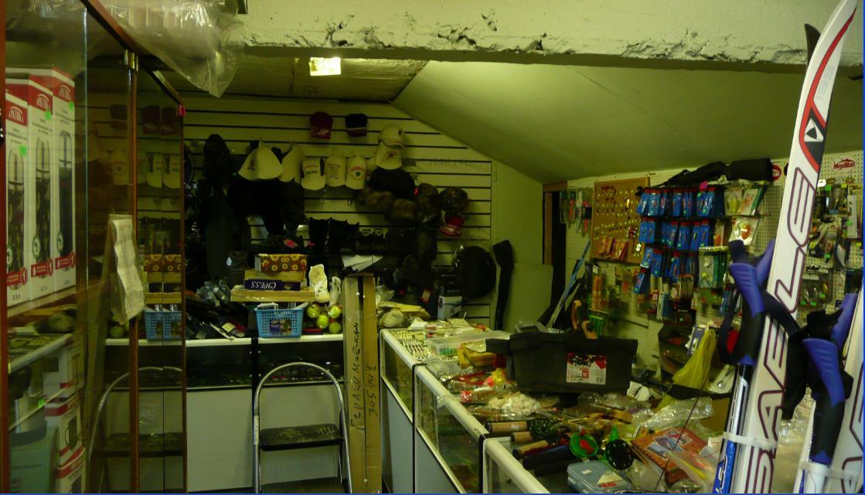 Магазин на Первомайской и лыжи и блесны