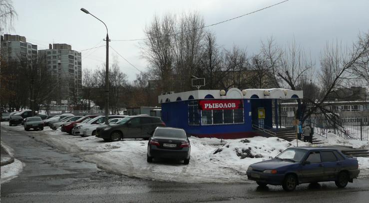 """Магазин  """"Рыболов"""" на ул. Песчаной в Лыткарино"""