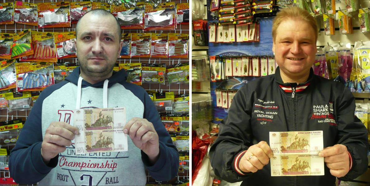 """Сдаю деньги владельцы  магазинов  """"Рыблов"""" Сергей и Дмитрий"""